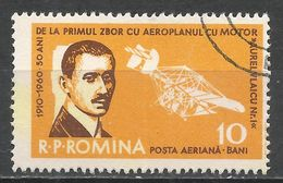 Romania 1960. Scott #C79 (U) Aurel Vlaicu And Plane Of 1910 - Poste Aérienne