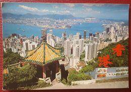 HONG KONG & KOWLOON FROM THE PEAK Vg - Cina (Hong Kong)