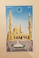 C) 1990/95  EGYPT, CHURCH AND WELL, ARTWORK - Other Collections