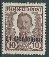 1918 OCCUPAZIONE AUSTRIACA ITALIA EFFIGIE NON EMESSI 11 CENT SU 10 H MH * I34-3 - 8. Besetzung 1. WK