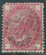 1874 LEVANTE EMISSIONI GENERALI USATO EFFIGIE 40 CENT DIFETTOSO - I34-5 - 11. Auslandsämter