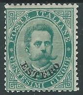 1881-83 LEVANTE EMISSIONI GENERALI UMBERTO I 5 CENT MH * - I34-4 - Emissioni Generali