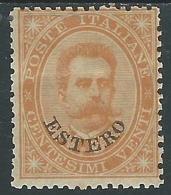 1881-83 LEVANTE EMISSIONI GENERALI UMBERTO I 20 CENT MH * - I34-4 - Emissioni Generali