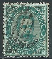 1881-83 LEVANTE EMISSIONI GENERALI USATO UMBERTO I 5 CENT - I34-5 - 11. Auslandsämter