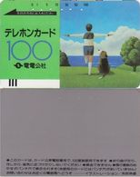 26/ Japan - Dendenkosha; Pre 12a. Boy With Dog - Japan
