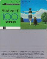 28/ Japan - Dendenkosha; Pre 12d. Boy With Dog, 110-002 - Japan