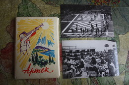 16 PCs Lot - SUMMER CAMP.   -  Old USSR  Mini Postcard Set - Street Chess 1960s - Echecs