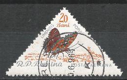 Romania 1960. Scott #C90 (U) Limenitis Populi, Butterfly * - Poste Aérienne