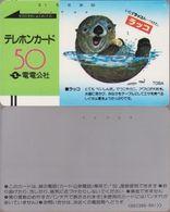38/ Japan - Dendenkosha; Pre 34. Sea Dog, 290-001 - Japon