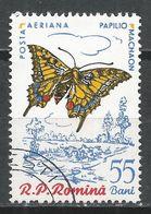 Romania 1960. Scott #C92 (U) Papilio Machaon, Butterfly * - Poste Aérienne