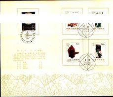 88622) Cina-fdc- Con Serie Minerali - Bollo Speciale Esposizione Di Minerali E Fossili A -25/8/1982 - Minerali