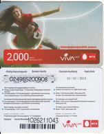 ARMENIA - Couple, VIVA/MTS Prepaid Card 2000 AMD(medium Barcode), Exp.date 01/01/15, Used - Armenia