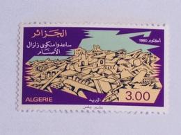 ALGÉRIE   1980    LOT# 14 - Algérie (1962-...)