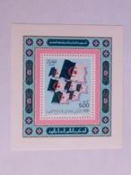 ALGÉRIE   1984    LOT# 15  S/S - Algérie (1962-...)