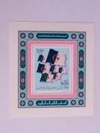 ALGÉRIE   1984    LOT# 16  S/S - Algérie (1962-...)