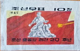C) 1965 KOREA, KOREAN WORKERS' PARTY 20TH ANNIVERSARY DIE ART WORK - Other Collections