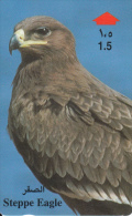 OMAN(GPT) - Eagle, CN : 41OMNL/B(normal 0), Used - Oman