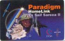 OMAN : OMA01 Paradigm HomeLink Ex Saif Sareea II USED - Oman