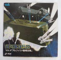 Japanese Laserdisc : Ginga Eiyuu Densetsu Vol. 4 ( 98SX-34 ) - Other Formats