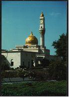 Mosque Near Qurum  -  Sultanate Of Oman  -  Ansichtskarte Ca.1980    (8330) - Oman
