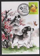 Taiwan (Formosa)- Maximum Card –year Of Dog 2018 - 1945-... Republic Of China