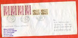 Bangladesh 2003. Envelopes Passed The Mail. - Bangladesh