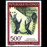 CONGO PR. 1967 - Scott# C52 Lib.Day Set Of 1 MNH - Neufs