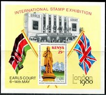 AS4798 Kenya 1980 National Flag Flag M MNH - Kenia (1963-...)