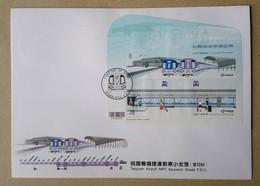 FDC(B) 2018 Taoyuan Airport MRT Metro Stamps S/s Rapid Transit Train Plane - Tramways