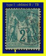 N° 62 GROUPE ALLÉGORIQUE SAGE 1876 - TYPE I - OBLITÉRÉ TB (VOIR VERSO) - 1876-1878 Sage (Type I)