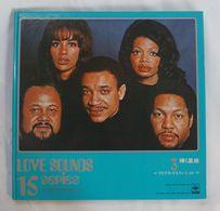 """Vinyl LP :  Love Sounds 15 Series   Vol. 3 Kagayaku Seiza """" 5th Dimension """"  1973 - Soul - R&B"""