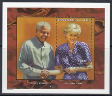 Lesotho - DIANA / NELSON MANDELA 1997 MNH - Lesotho (1966-...)