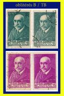 N° 377 377A JEAN CHARCOT - OEUVRES DE MER 1938-39 - EN 2 EXEMPLAIRES OBLITÉRÉS B / TB - - France