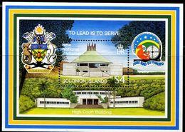 AS4842 Solomon Islands 1998 Parliament Building National Flag Emblem M MNH - Autres - Europe