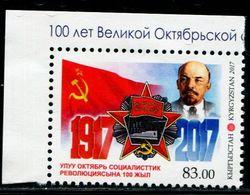 XD1283 Kyrgyzstan 2017 October Revolution Centenary Lenin 1V MNH - Kyrgyzstan