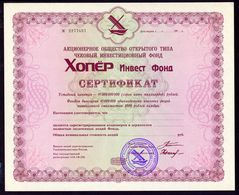 RUSSIA GOZNAK  OPEN JOINT STOCK Co 'KHOPER INVEST FUND'' 1000 RUBLES 1994 Unc - Russia