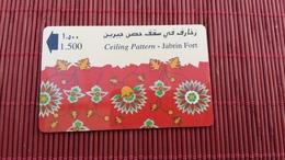 Phonecard Oman Number 29DMNM Used - Oman