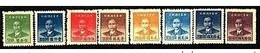 China 1949 Dr. Sun Yat-sen Gold Yuan Hwa Nan Print Stamps D62 SYS Famous Post - Post