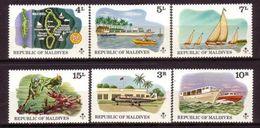 Maldives - TRANSPORT / TOURISM 1975 MNH - Maldives (1965-...)