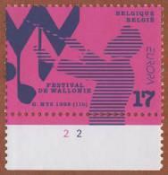Timbre 1998 N° 2758 - Festival De Wallonie - Planche 2 - Plaatnummers