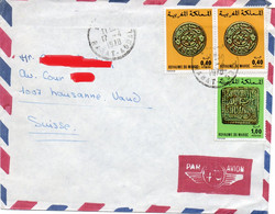 MAROCCO - RABAT - MONETE - Marocco (1956-...)
