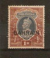 BAHRAIN 1940 1R SG 32 FINE USED Cat £3.25 - Bahrein (...-1965)