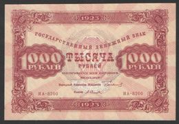 RUSSIA 1000 Rubles 1923 Seljava  AUNC  P170 - Russie