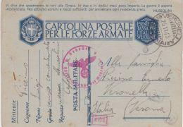 1943 CAMPO CONCENTRAMENTO CASERMA MUSSOLINI CEFALONIA Manoscritto Su Cartolina Franchigio Annullo Arrivo (25.11) - Storia Postale