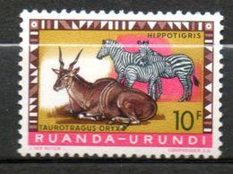 RUANDA-URUNDI  Elan Zèbres 1959-61 N° 216 - Ruanda-Urundi