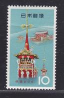 JAPON N°  772 ** MNH Neuf Sans Charnière, TB (D5478) Festival Gi-on - 1926-89 Kaiser Hirohito (Showa Era)