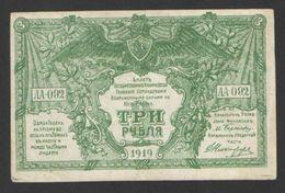 South RUSSIA 3 Rubles1919 VF - Russia