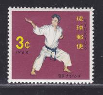 RYU-KYU N°  118 ** MNH Neuf Sans Charnière, TB (D5480) Sports, Karaté - Ryukyu Islands