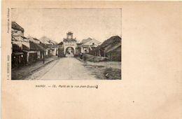 HANOÏ - 13 - Porte De La Rue Jean Dupuis    (102556) - Vietnam