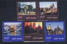 Vietnam Viet Nam MNH Perf Stamps 1996 : Asian Landscapes Of Thailand / Indonesia / India (Ms728) - Viêt-Nam